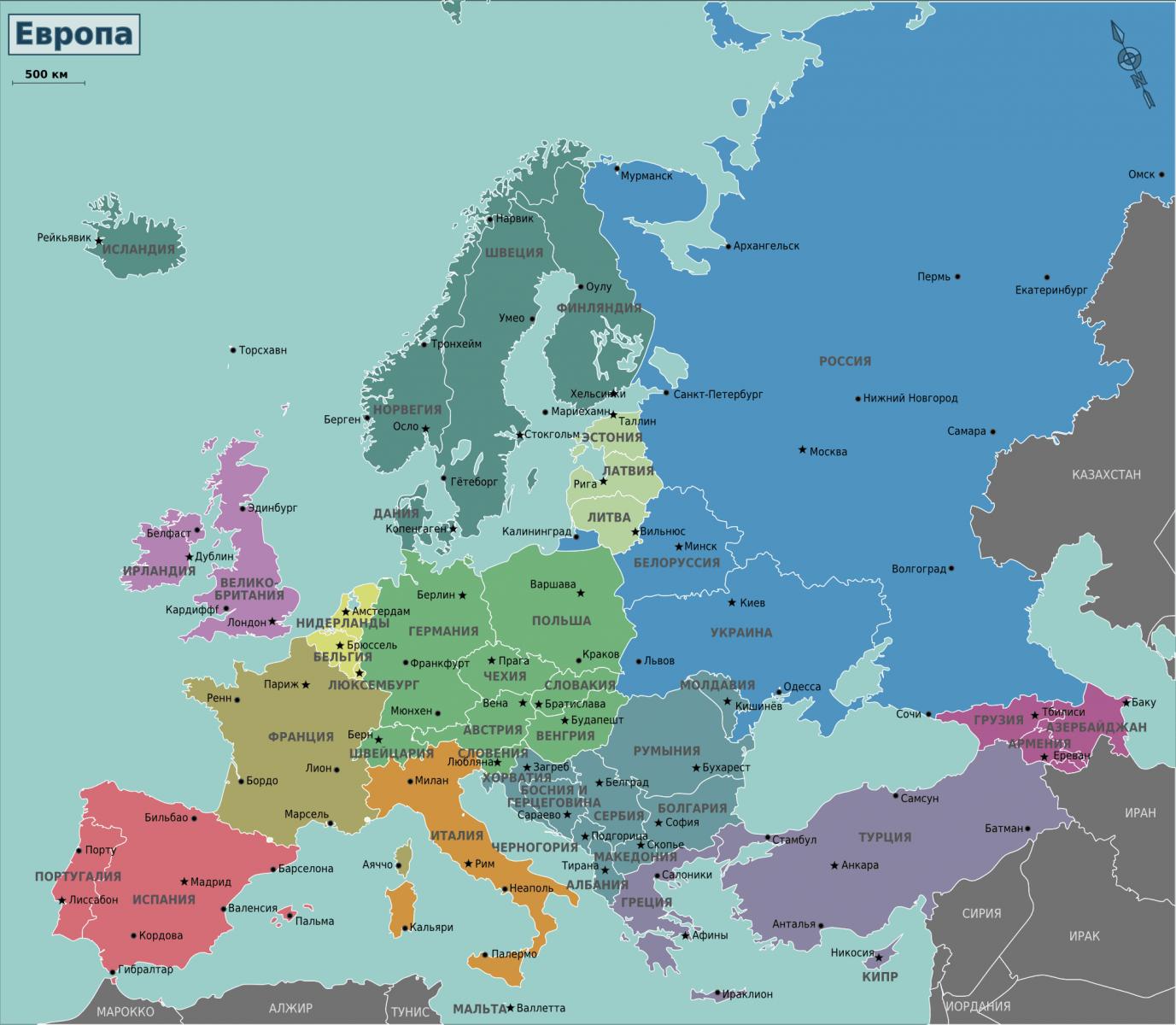 Европпа