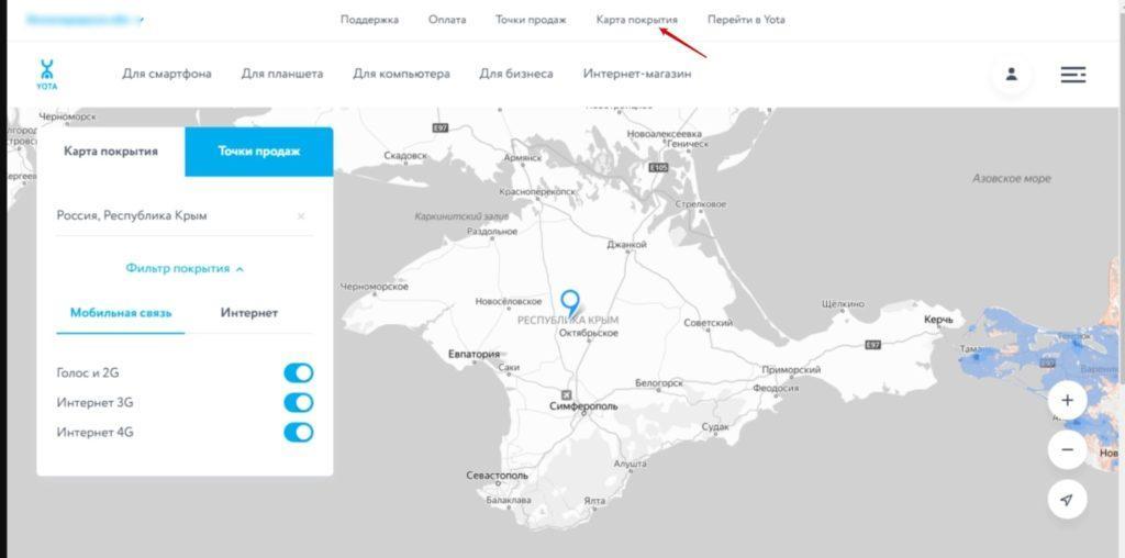Сайт Йота , карта Крыма