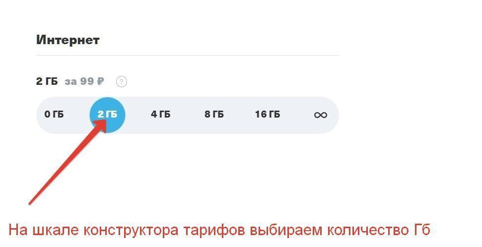 Тинькофф конструктор