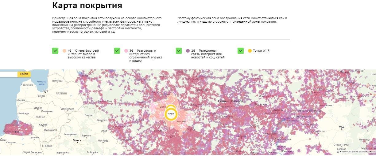 карта покрытия сбермобайл