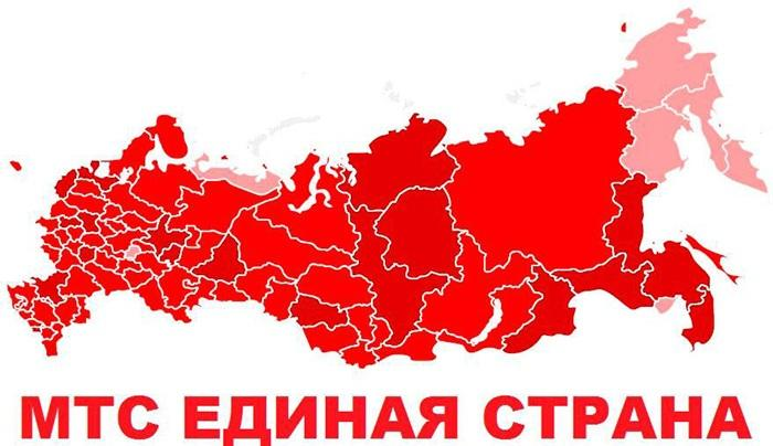 Карта МТС