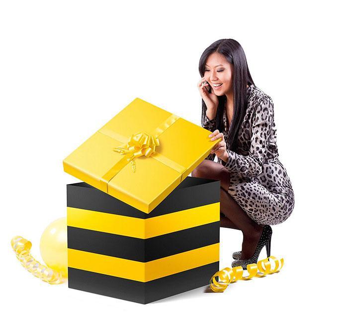 Подарки от Билайн