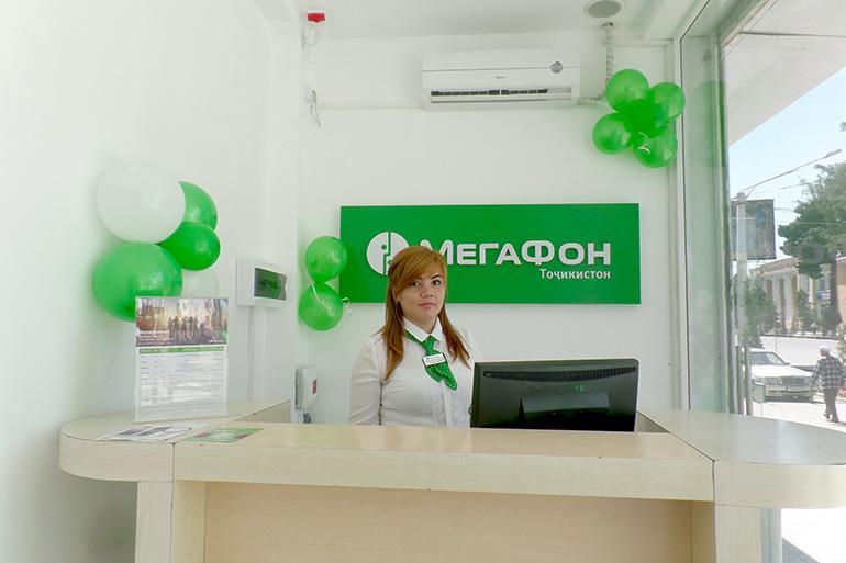 В сервисном центре