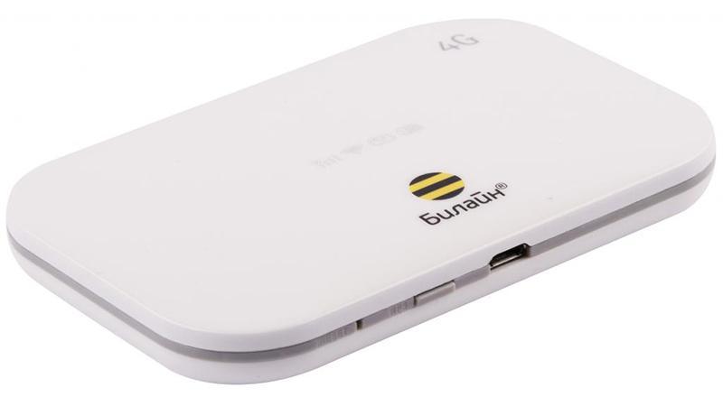 Неисправность Wi-Fi-роутера