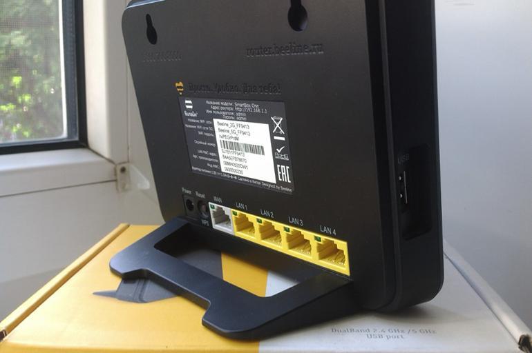 Smart Box One