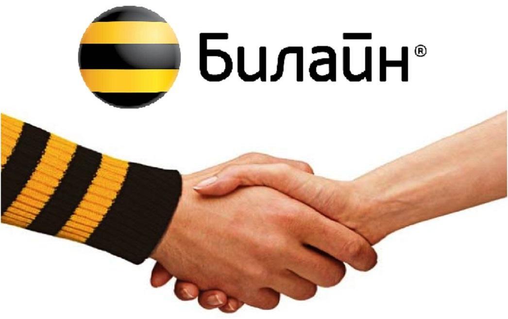 Связь с корпоративными клиентами
