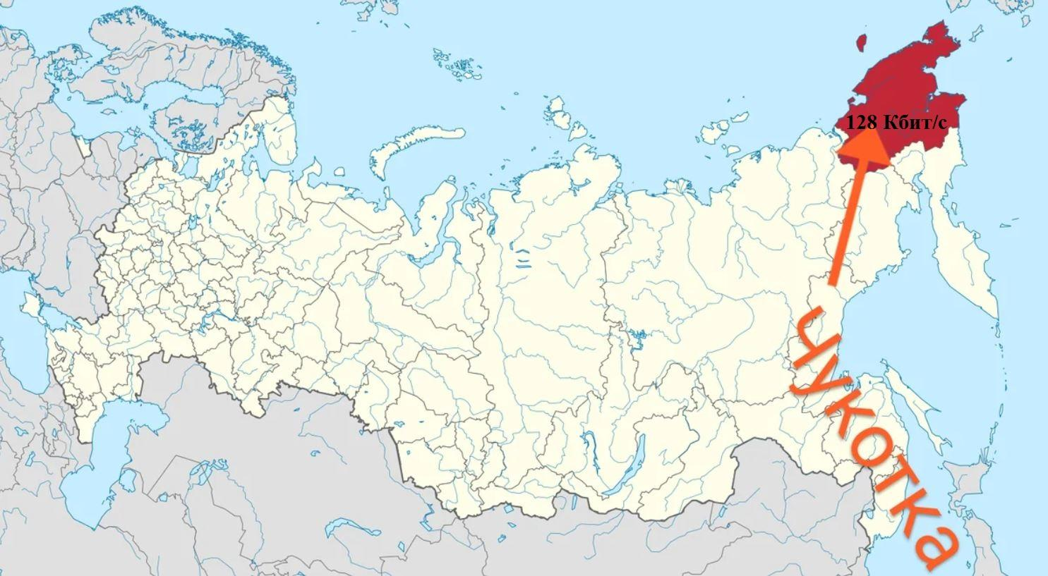 Интернет в Чукотском АО