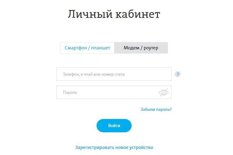 Веб-интерфейс